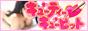 東京・鶯谷 デリヘル 『キューティーキューピット』